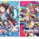 【お知らせ】Poppin'Party 1st Album「Poppin'on!」ボーカル完全新規録りおろしのアコースティックVer.5曲の試聴動画を先行公開!(※動画)