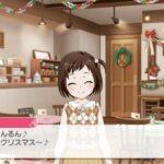 【ガルパ】クリスマス専用台詞キタ━━(゚∀゚)━━ッ!! みんなの反応まとめ!(※画像)