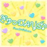 【ガルパ】「 ぎゅっDAYS♪」、「ハッピーシンセサイザ(SP)」、「しゅわりん☆どり~みん(SP)」追加!演奏時間、スコア効率、譜面情報など!