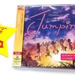 【お知らせ】「Jumpin'」オリコンデイリー2位にランクイン!ポピパシングルでは過去最高!