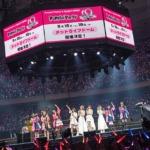 【お知らせ】明日2/27(水)7:00~放送のTOKYO MX「モーニングCROSS」にて、対バンライブ「NO GIRL NO CRY」告知や、「BanG Dream! 7th☆LIVE」終演後の様子をお届け!