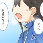 【ガルパ】4コマ第145話「涙の即興ソング」公開!感想まとめ!(※画像)