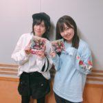 【お知らせ】「バンドリ! ガルパラジオ with Afterglow」本日3月15日(金)26:30から放送開始!