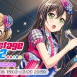 【ガルパ】「Backstage Pass 2」イベントストーリー感想まとめ!(※画像)