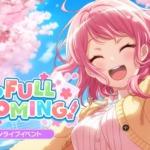 【お知らせ】次回、対バンライブイベント「降るFULL BLOOMING!」の予告きたー!!!