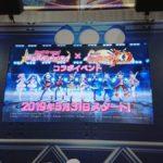 【ガルパ】「戦姫絶唱シンフォギアXD UNLIMITED」にて、ガルパコラボが3月31日より開始!コラボキャラ可愛い!(※画像)