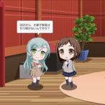 【ガルパ】紗夜さん、グイグイ行くところは妹そっくり(※画像)