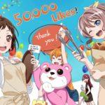【お知らせ】ガルパ(英語版)Facebook 50,000いいね!突破記念イラスト公開!(※画像)