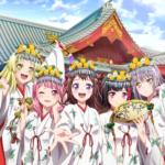 【お知らせ】5月9日より催される「神田祭」と「ガルパ」のコラボグッズが販売決定!