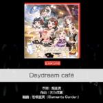 【ガルパ】ごちうさコラボカバー楽曲「Daydream café」の一部先行公開きたー!!!4月26日に追加予定!(※動画)