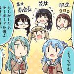 【ガルパ】4コマ第159話「楽器性格診断?」公開!感想まとめ!(※画像)