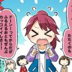 【ガルパ】4コマ第158話「巴と小さな約束」公開!感想まとめ!(※画像)