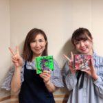 【お知らせ】「バンドリ! ガルパラジオ with Afterglow」本日5月17日(金)26:30から放送開始!ゲストは高橋洋子さん!