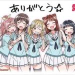 【ガルパ】コミック版バンドリの特典かわいい!(※画像)