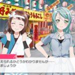 【ガルパ】紗夜さんが香澄に優しいの好き(※画像)