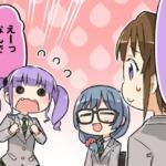【ガルパ】4コマ第162話「派生言語?」公開!感想まとめ!(※画像)