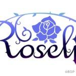 【お知らせ】2019年7月24日(水)発売!Roselia 9th Single「FIRE BIRD」試聴動画公開!(※動画)