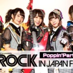 【特報】Poppin'Partyの「rockin'on presents ROCK IN JAPAN FESTIVAL 2019」への出演が決定!