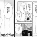 【ガルパ】有咲「あ~~~~~~~~~あ!人生が5回くらいあったらなあ!」