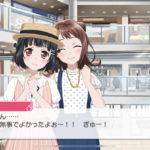 【ガルパ】りみ「ごめんね有咲ちゃん、沙綾ちゃんw」(※画像)