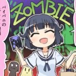 【ガルパ】4コマ第167話「バイパニぱにっく」公開!感想まとめ!(※画像)