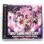 【お知らせ】Poppin'Party×SILENT SIREN「NO GIRL NO CRY」発売記念スタープレゼント!