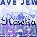 【お知らせ】Roselia「BRAVE JEWEL」ライブFull映像公開!(※動画)