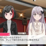 【ガルパ】すぐマウント取っちゃう蘭ちゃんさん可愛すぎひん?(※画像)