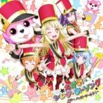 【お知らせ】ハロー、ハッピーワールド!の5th Single「えがお・シング・あ・ソング」発売記念スタープレゼント!