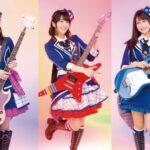 【お知らせ】9/29(日)開催「阿蘇ロックフェスティバル 2019 in北九州」に、愛美さん&大塚紗英さん&西本りみさんによる「Poppin'Party strings」が出演決定!
