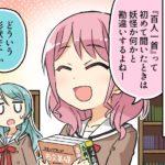 【ガルパ】4コマ第183話「新番組?」公開!感想まとめ!(※画像)