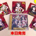 【お知らせ】「『BanG Dream! FILM LIVE』劇中歌コレクション」発売記念!「スター×100」プレゼント!