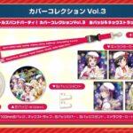 【生放送】12/18発売「バンドリ! ガールズバンドパーティ! カバーコレクションVol.3」グッズセットの内容公開!