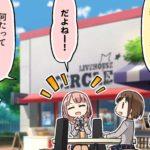 【ガルパ】4コマ第190話「ドレスコード」公開!感想まとめ!(※画像)