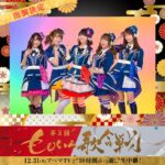 【バンドリ!】12/31(火)放送の「ももいろ歌合戦」にPoppin'Partyの出演が決定!
