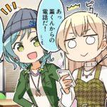 【ガルパ】4コマ第200話「着信画面」公開!感想まとめ!(※画像)