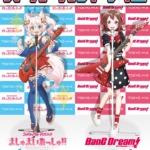 【ガルパ】『BanG Dream! 3rd Season×SHOW BY ROCK!! ましゅまいれっしゅ!!』対バン缶バッジがプライズに登場!!