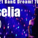 【お知らせ】今年2/21開催のTOKYO MX presents「BanG Dream! 7th☆LIVE」DAY1:Roselia「Hitze」より「R」をお届け!(※動画)