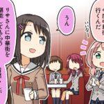 【ガルパ】4コマ 第206話「青葉モカ像」公開!感想まとめ!(※画像)