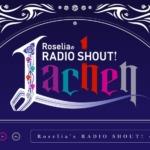 【お知らせ】「RoseliaのRADIO SHOUT! -Lachen-」オリジナルステッカー配布キャンペーンについて