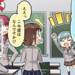 【お知らせ】2月の4コマ漫画「もっと!ガルパライフ」追加について