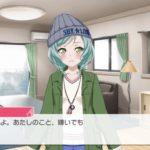 【ガルパ】日菜ちゃんの泣き顔見ると胸が苦しくなるな(※画像)