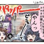 【ガルパ】帰ってきた!ばんどりっ!Happy Party♪#3「りみやん!」公開!感想まとめ!(※画像)