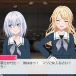 【※バレ注意】ましろバンドメンバーのバレ画像キタ━━(゚∀゚)━━ッ!!(※画像)