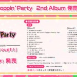 【お知らせ】6/3(水)Poppin'Party 2nd Album「Breakthrough!」発売決定!