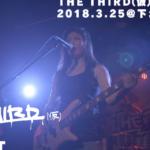 【お知らせ】THE THIRD(仮) / THE THIRD(仮) 1st ライブ「R·I·O·T」ライブ映像公開!(※動画)