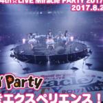 【お知らせ】Poppin'Party / BanG Dream! 4th☆LIVE「ときめきエクスペリエンス!」ライブ映像公開!(※動画)