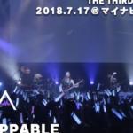 【お知らせ】RAISE A SUILEN / THE THIRD(仮) 2nd ライブ「UNSTOPPABLE」ライブ映像公開!(※動画)