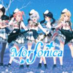 【ガルパ】Morfonica特設ページ公開!全員スタイルいいな(※画像)