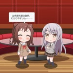 【ガルパ】??「聞いたよ友希那~、香澄と一緒にギターの練習したんだって?」(※画像)